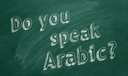 Seven Reasons Why Now is the Time to Learn Arabic